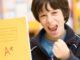 Lima Cara Memotivasi Anak agar Berprestasi